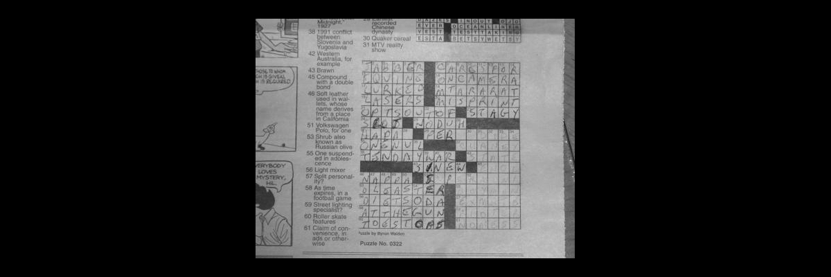 picture about Printable Thomas Joseph Crossword Puzzle for Today named Intersect crossword clue